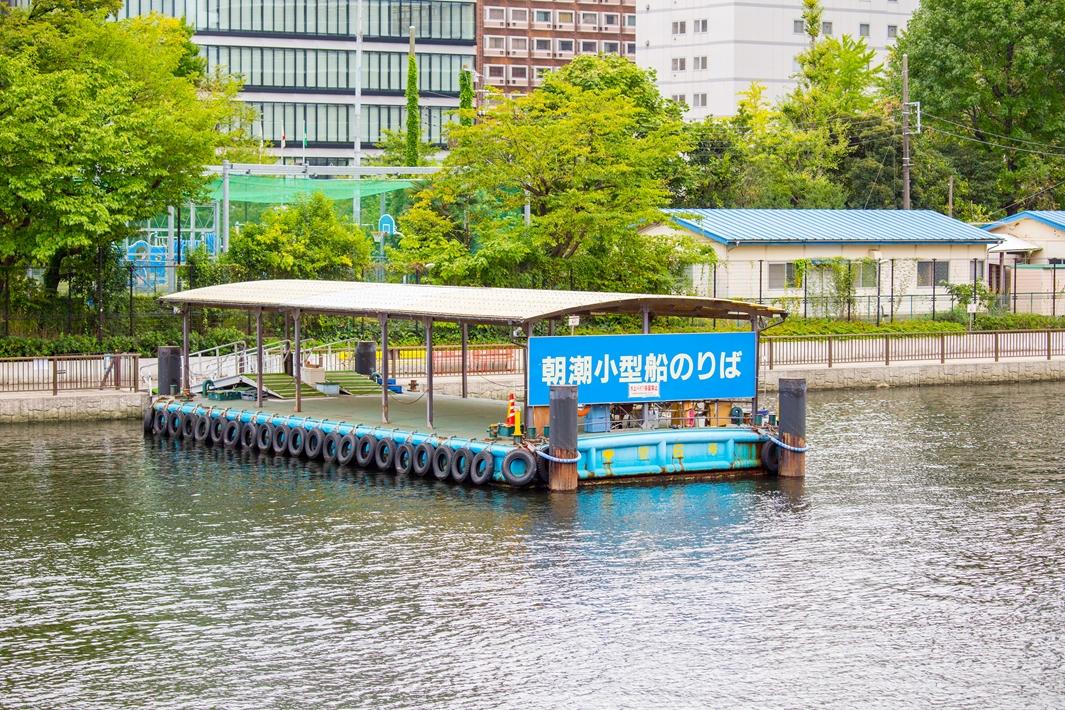 朝潮小型船乗り場の全景