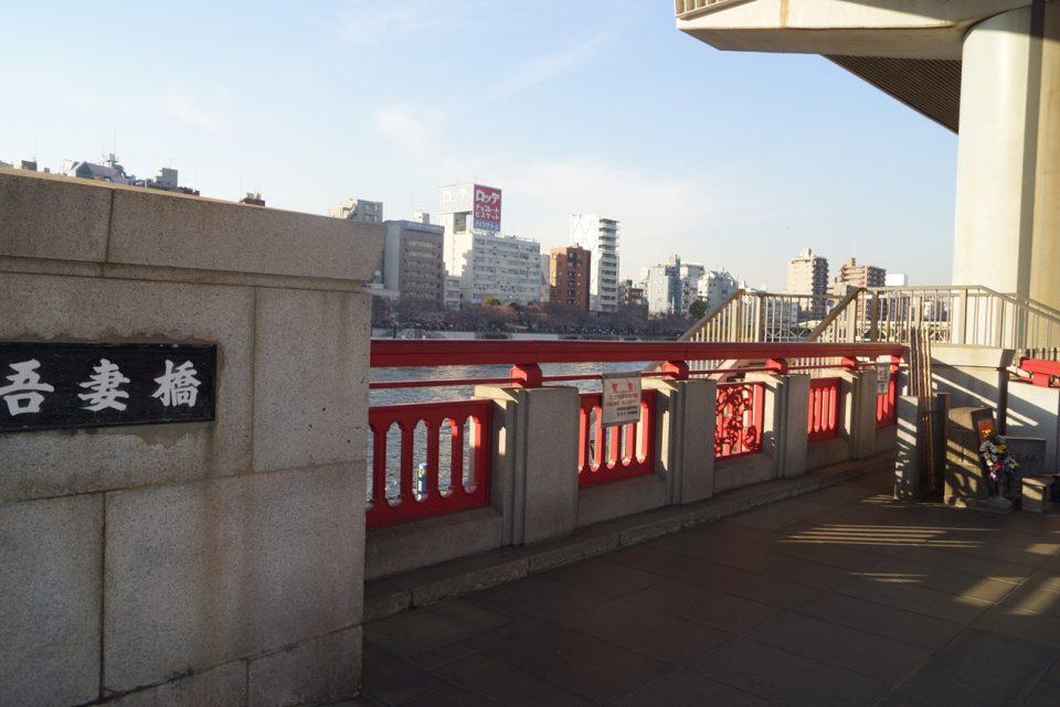 吾妻橋ふもとの吾妻橋桟橋の入り口