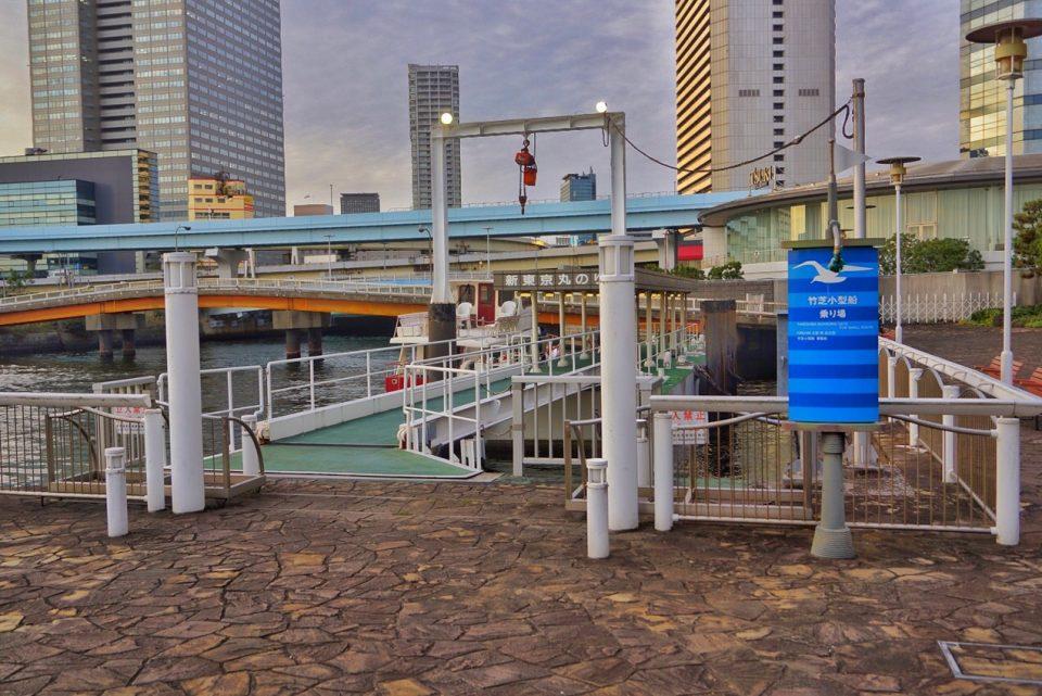 竹芝小型船発着所の全景