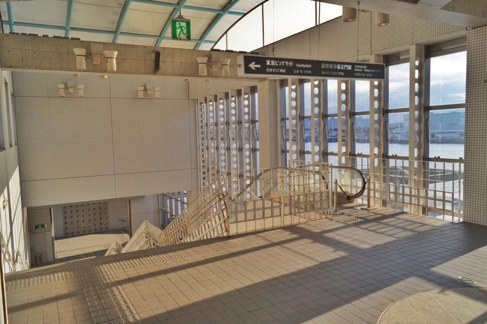 有明桟橋へと繋がる階段