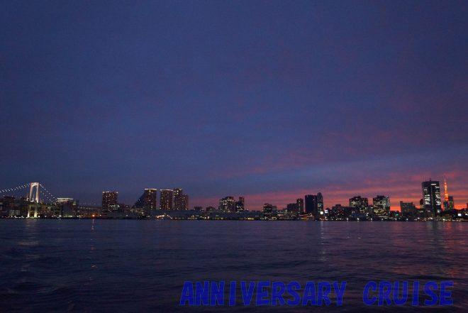 船上から眺める街の夜景