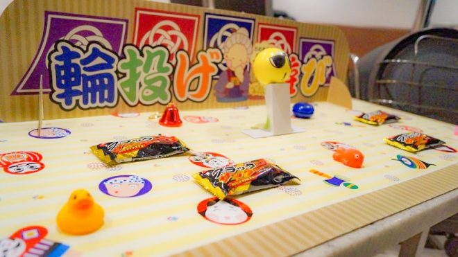 お菓子やおもちゃを景品にした輪投げのゲーム