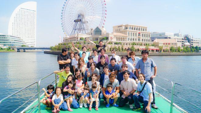 夏の社内イベントとして横浜港で盛り上がる貸切クルージング