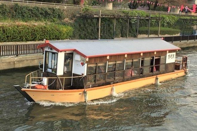 周遊中の屋形船「ユメミヅキ」